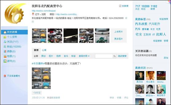 src=http://www.dlsenlan.net/app_manage/module/$resource/upLoadFiles/image/case2.jpg