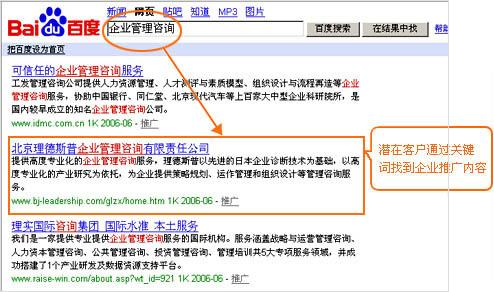src=http://www.dlsenlan.net/app_manage/module/$resource/upLoadFiles/image/sev02.jpg